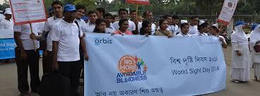 World Blindness Day World Sight Day 2014 U2013 Eye Care Bangladesh