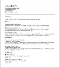 biomedical engineer resume biomedical engineer sle resume ajrhinestonejewelry