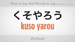 Bad Words Speak Japanese Say Bad Words Youtube