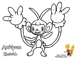 thumping pokemon printables shellos lumineon all pokemon