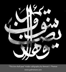 41 best calligraphy images on pinterest letters flower and knots