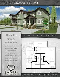 multi family homes floor plans janus homes floor plans janus homes