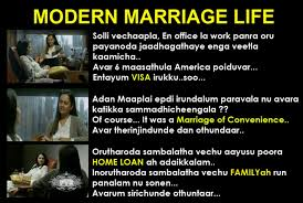 Marriage Memes - meme 264 modern marriage life pvr memes