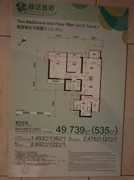 file hk csw greenview villa 綠悠雅苑 showflat 示位 tower 2 unit e