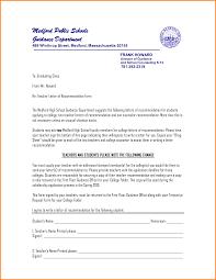 Brag Sheet Template For Letter Of Recommendation 8 Format Letter Of Recommendation Memo Templates