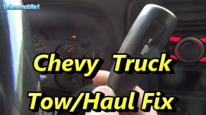 chevy gmc tow haul fix youtube