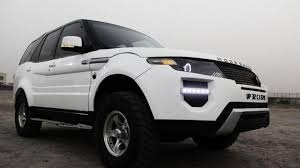 land rover evoque custom indian tuner creates the u0027moon rover u0027 evoque