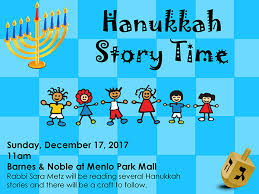 hanukkah book hanukkah book reading dec 17 11 a m congregation beth mordecai
