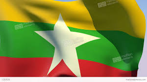 Myanmar Flag Photos Flag Of Myanmar Stock Animation 1230535