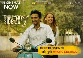 gujarati movie reviews latest gujarati movies review gujarati