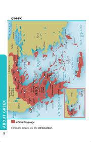 Thessaloniki Greece Map by Lonely Planet Greek Phrasebook U0026 Dictionary Lonely Planet