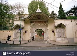 Ottoman Porte Sublime Porte In Sultanhamet In Istanbul In Turkey In Middle East