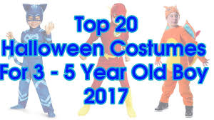 top 20 best halloween costumes for 3 5 year old boy 2017 youtube