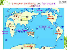Seven Continents Map Unit 5 Animals In Danger Ppt Download