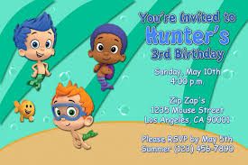 guppies invitations for boy or general prints