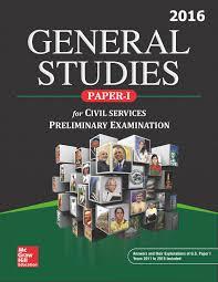 essay books for civil services