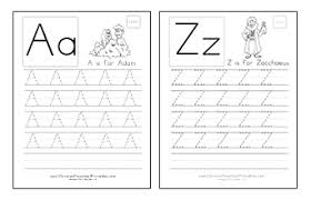 bible worksheets