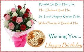 Wishing You A Happy Birthday Quotes Birthday Wishes In Hindi Hindi Birthday Messages And Quotes