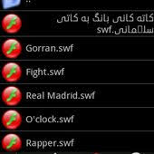 swf player for android phoneky swf player flash viewer android apps