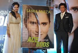 biography sania mirza shah rukh khan attends launch of sania mirza s biography emirates 24 7