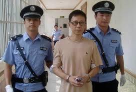 de sexe dans un bureau diary official receives 13 years china org cn