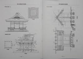 Types Of Wood Joints Pdf by Books On Japanese Woodworking