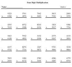 bluebonkers multiplication practice sheets four digit number