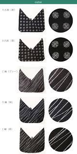 black and white striped gift bags kirakuya kawai rakuten global market brocade azuma bags five