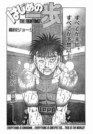 hajime no ippo hajime no ippo 735 read hajime no ippo 735 online page 1