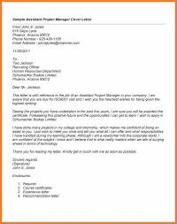 cover letter for project assistant position 2823