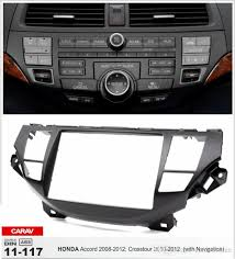 2008 honda accord dash kit carav 11 117 car radio installation dash install fitting trim kit