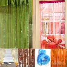 Drape Store Popular Room Divider Store Buy Cheap Room Divider Store Lots From