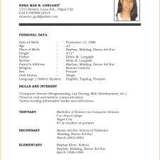 newest resume format newest resume format new resume format 2016 new resume formats