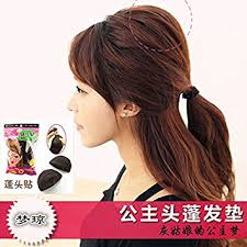 bump it hair 2pc small black brown charming pompadour fringe bump