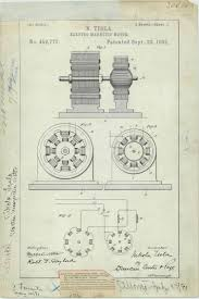 utility patent drawings unwritten record