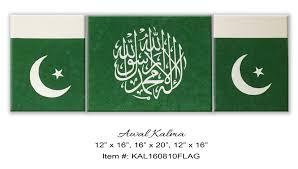 Green Flag With Star And Moon Awal Kalma Pak Flag Artland Ca