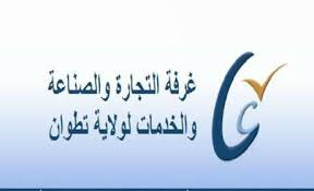 chambre de commerce du maroc site officiel de l institut supérieur de management et de médias
