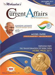 http www current mica december 2017 master in current affairs http www