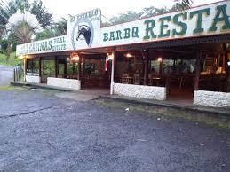 la cuisine cr駮le 艾斯塔布洛阿雷納爾酒店 哥斯大黎加nuevo arenal booking com
