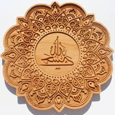 home design islamic wall calligraphy meccaart inside carved
