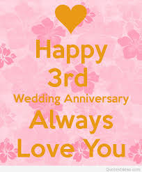 Happy Anniversary Best Wishes Messages Happy 3d Marriage Anniversary Messages Wallpapers Hd