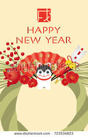 new year s card japanese new years card 2018 in stock vector 723534823
