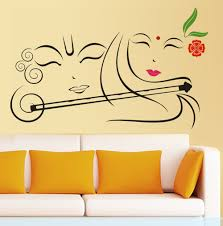 wall stickers buy wall stickers online at best prices in india decals design radhe krishna with flute wall sticker pvc vinyl 50 cm x 70 cm