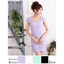dazzy store s mサイズ ブランド ドレス キャバ 大きいサイズ ドレス