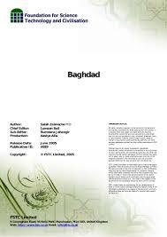 baghdad scholars