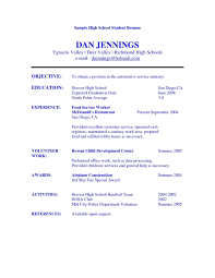 Resume For Teenagers Teen Resume Sample Resume Cv Cover Letter