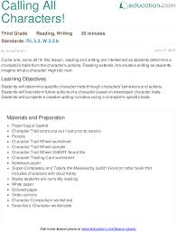 calling all characters lesson plan education com