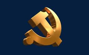 si e parti communiste parti communiste emblème le parti communiste chine image png pour