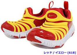 kid shoes field rakuten global market nike kids nike baby shoes