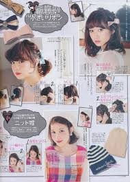 japanese hairstyles hair pinterest japanese hairstyles